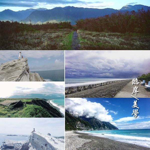 【花蓮│臨岸美學】花蓮無敵美景海岸,如同枕著太平洋臂彎的浪漫!