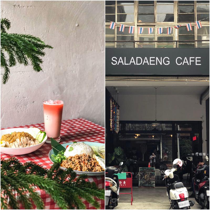 【台中・西區|Saladaeng Cafe】當泰式碰上乾燥花和霓虹燈・ig打卡超美泰式咖啡廳!
