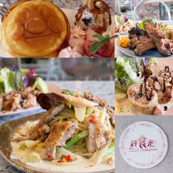 【台南│好食光慢食餐廳】慢食是一種生活態度,純粹的料理,讓美味不必與健康背道而馳。