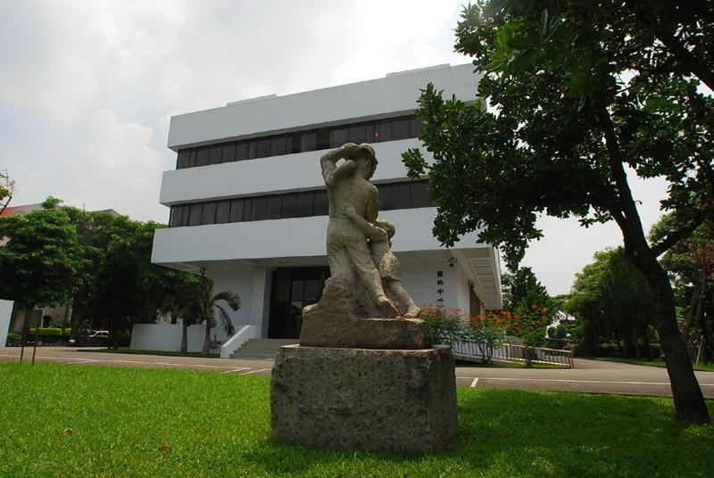 台灣工藝研究所