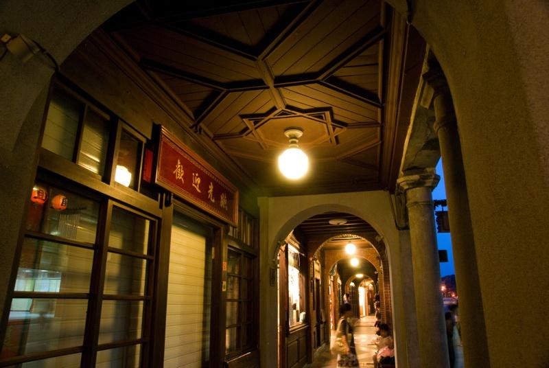 三峽老街♬