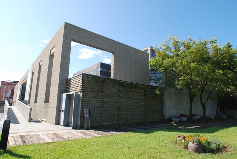 新北市立鶯歌陶瓷博物館