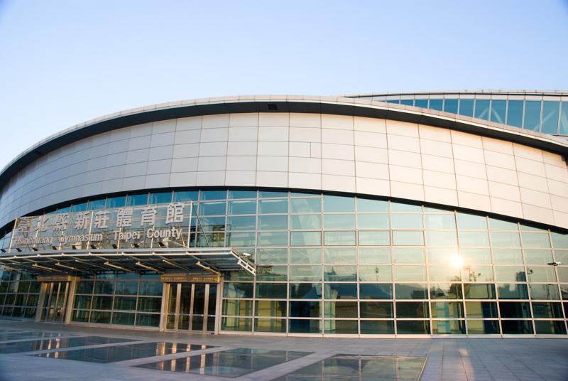 新北市立新莊體育場