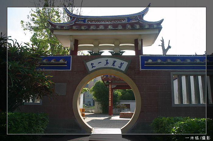 彰化文武廟