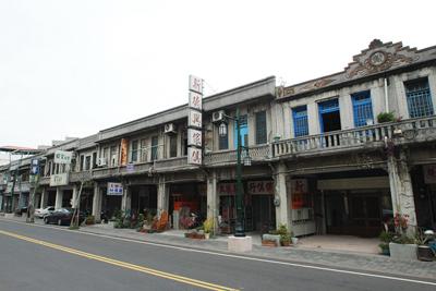 西螺延平老街