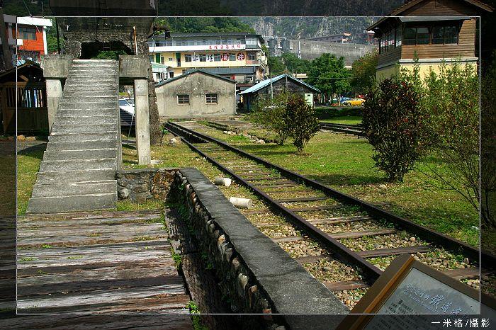 車埕火車站