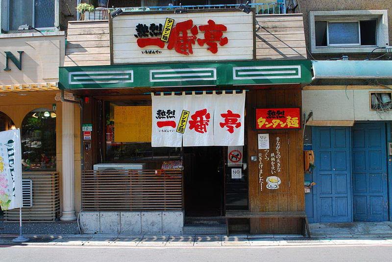 永康街商圈