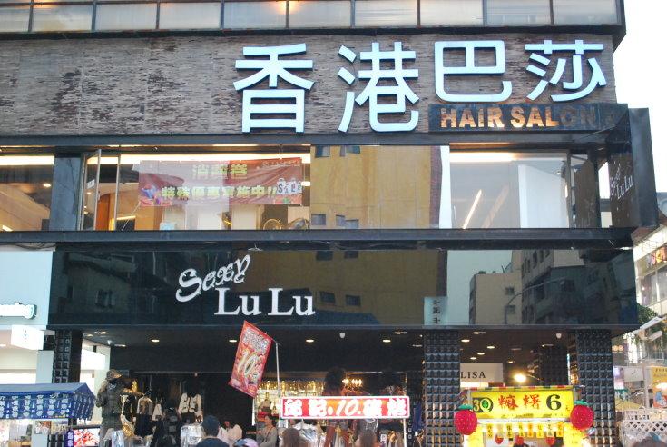 高雄五福商圈