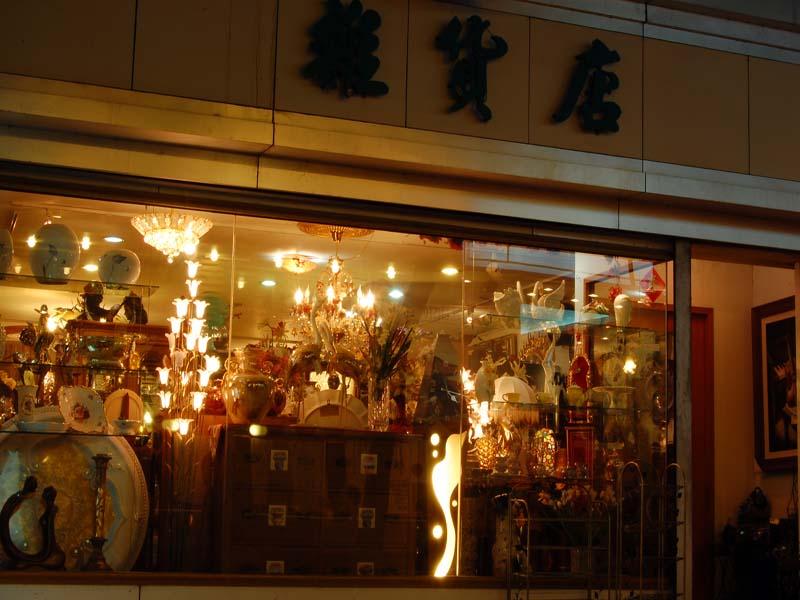 東海藝術街坊