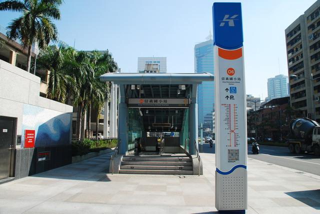 高捷系列-O6信義國小站