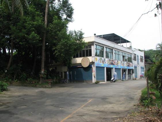 竹寮山觀光酒廠