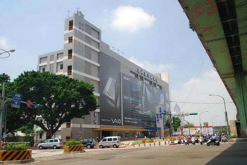 台北光華商場商圈