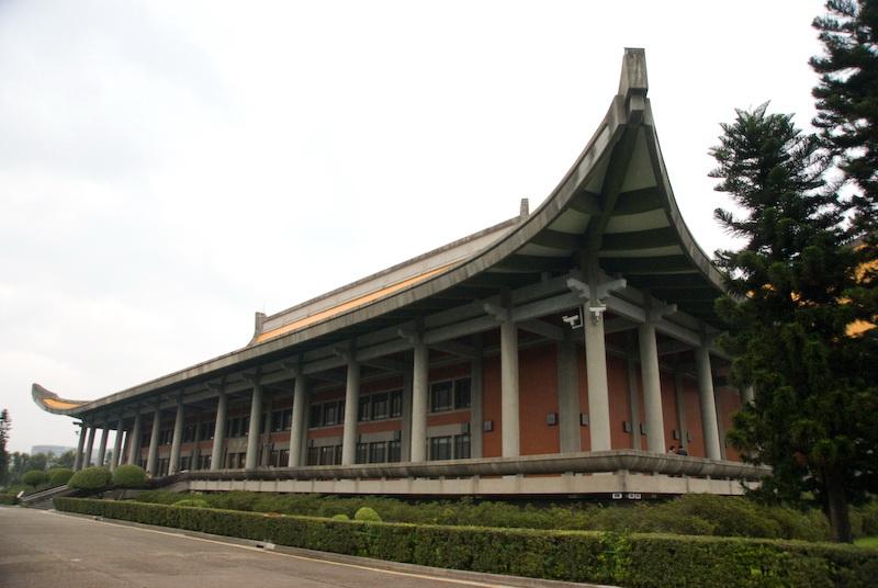 國立國父紀念館