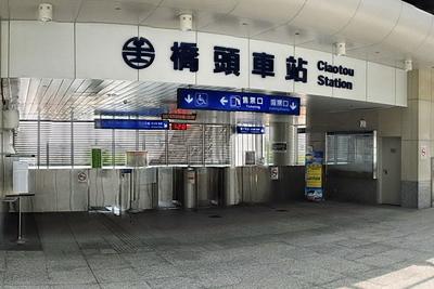 高捷系列-R23橋頭火車站