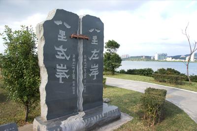 龍米河濱公園