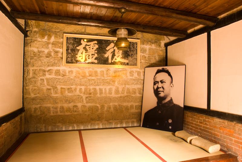 蘆洲李友邦將軍紀念館