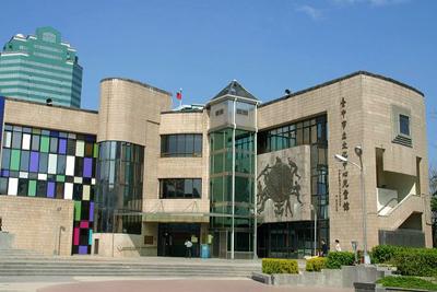 台中市立文化中心兒童館