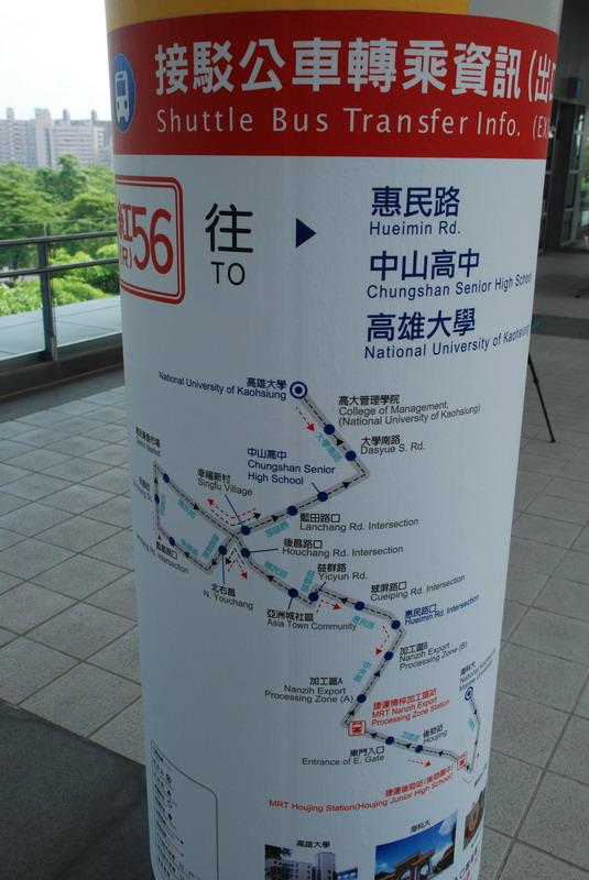 高捷系列-R20後勁站