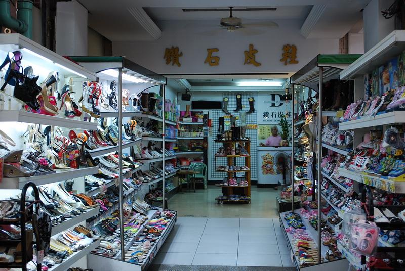 大同南華觀光商圈