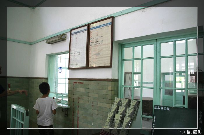 舊山線泰安車站