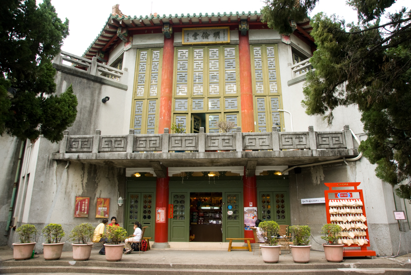 台北市孔廟