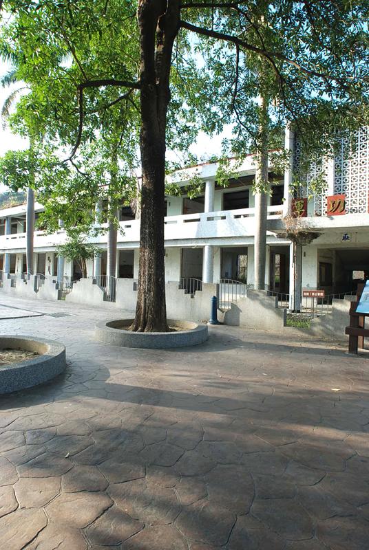 台中大坑地震公園