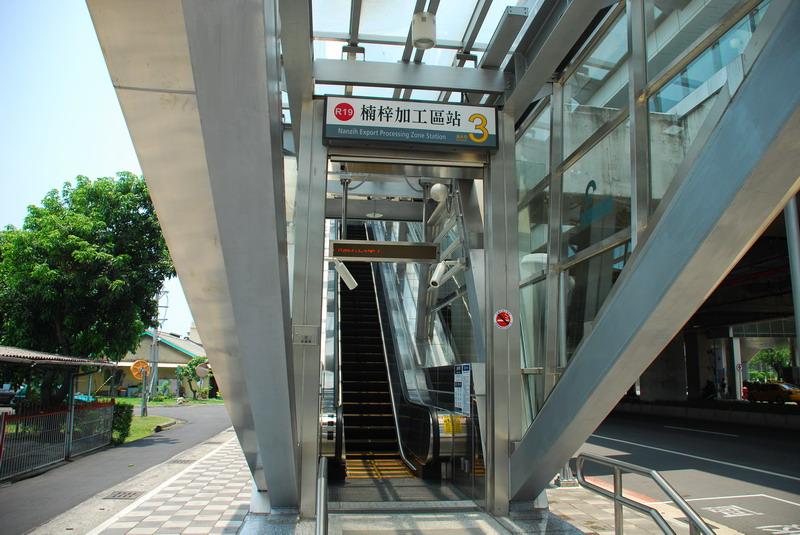 高捷系列-R19楠梓加工區站