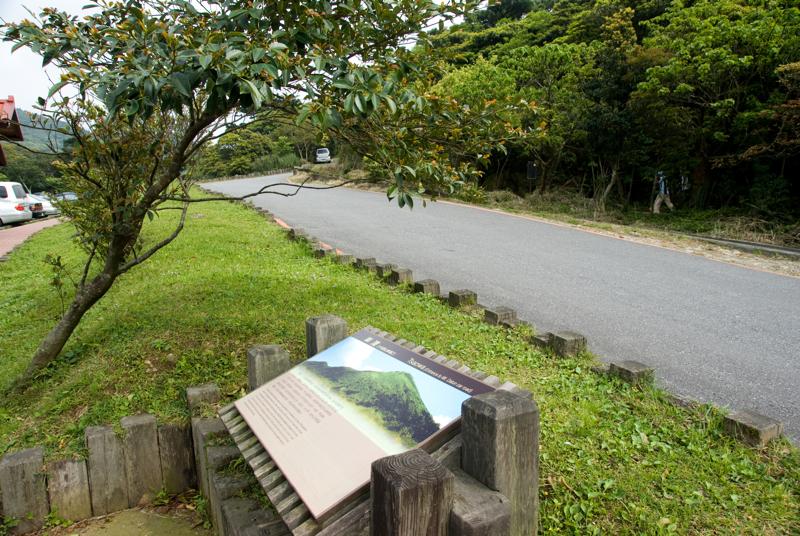 陽明山系列-二子坪