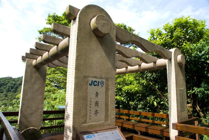 土城桐花公園