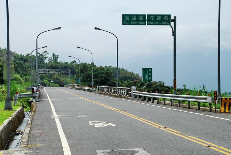 台30線-玉長公路