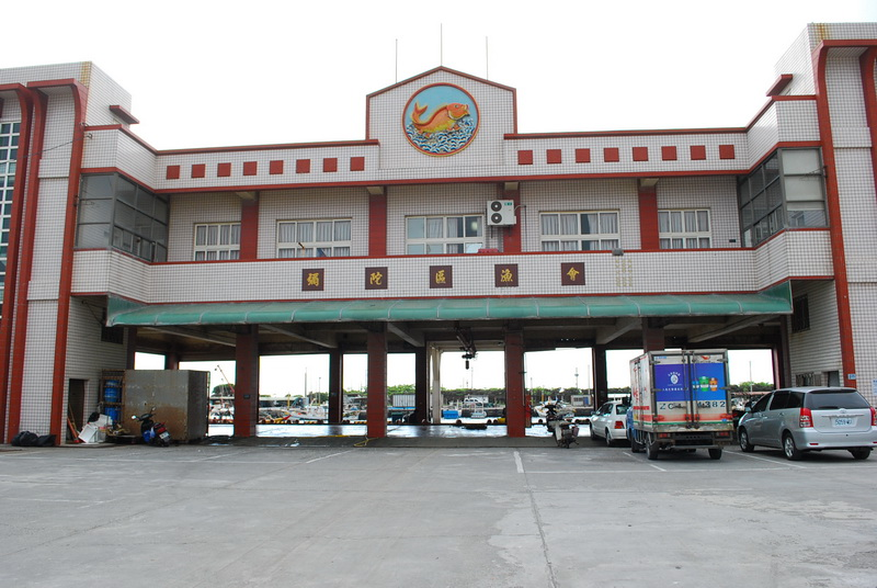 彌陀鄉南寮漁港