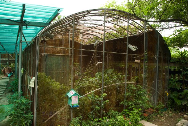 芝山文化生態綠園