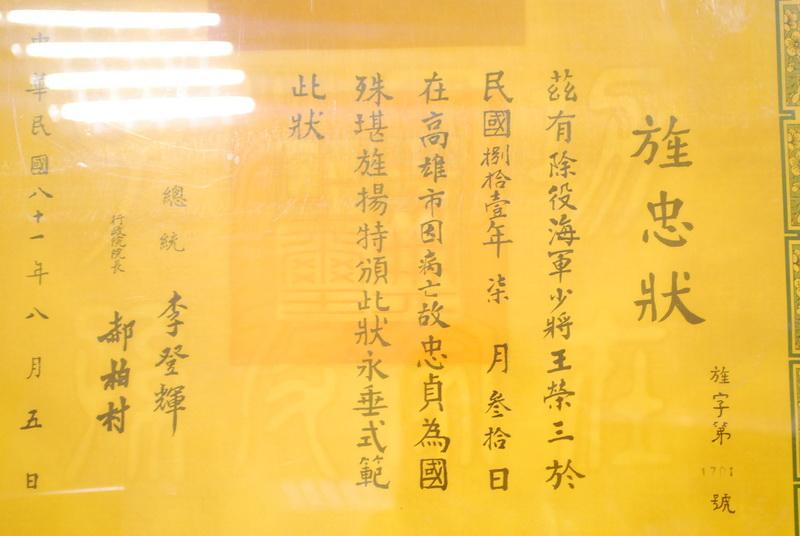 高雄眷村文化館