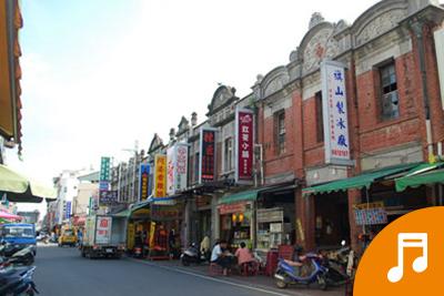 旗山老街商圈♬