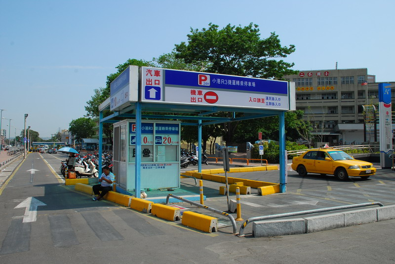 高捷系列-R3小港站