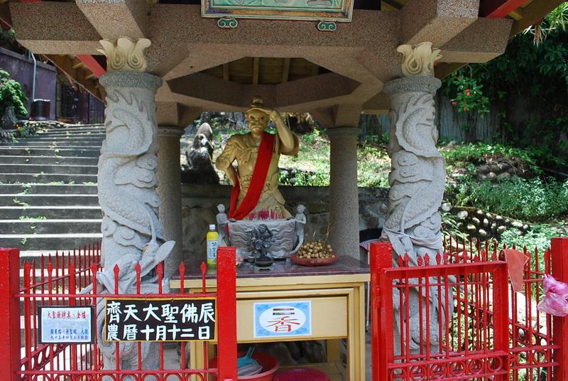 三桃山森林遊樂區