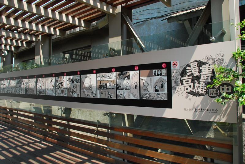高捷系列-O1西子灣站