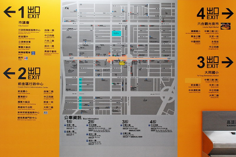 高捷系列-O4市議會站