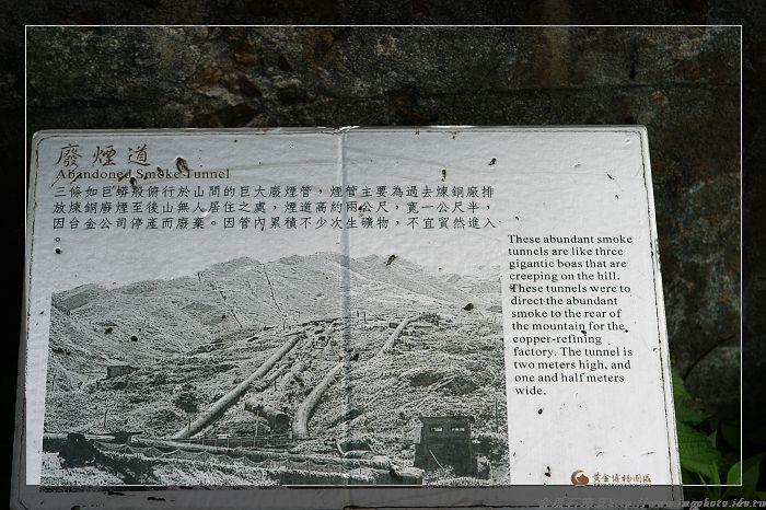 黃金山城-金瓜石