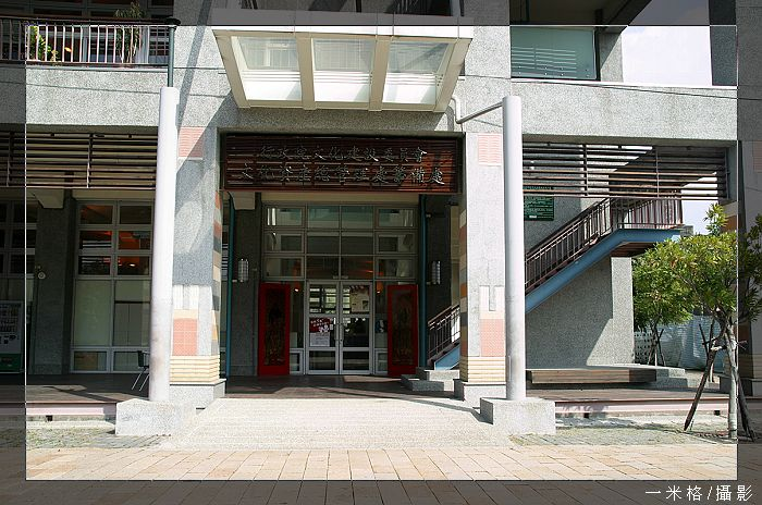 台灣建築‧設計與藝術展演中心
