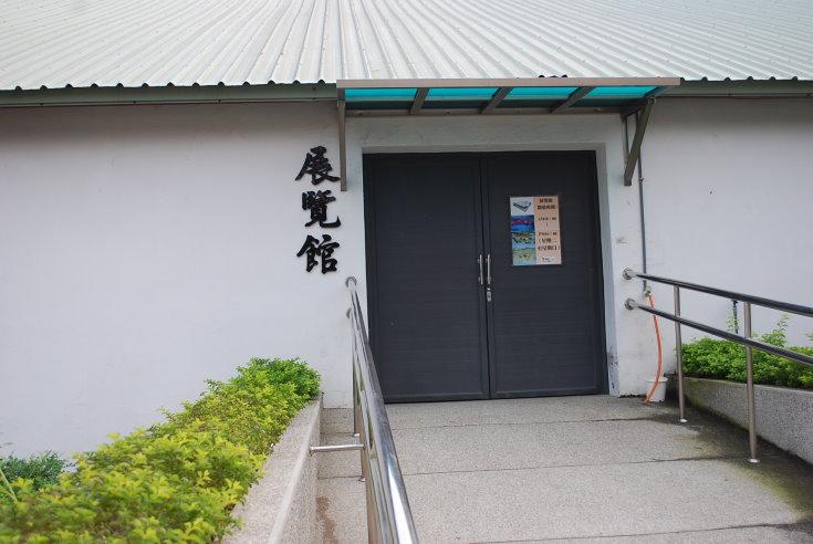衛武營藝術文化中心