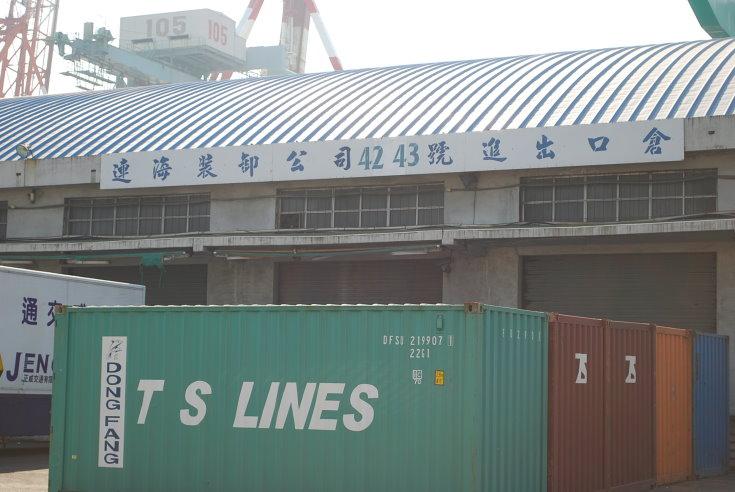 高雄第一港口