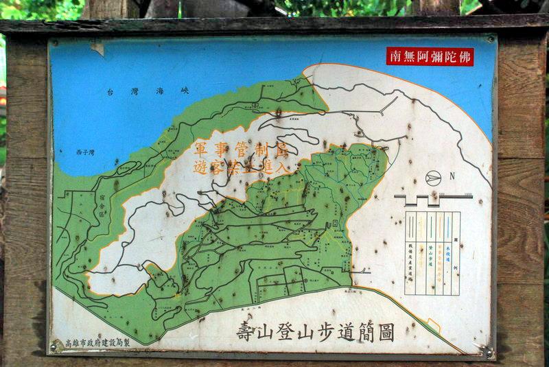 壽山風景區