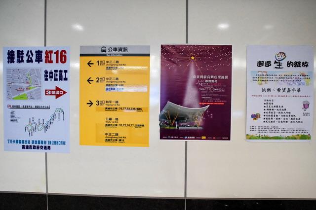 高捷系列-O7文化中心站