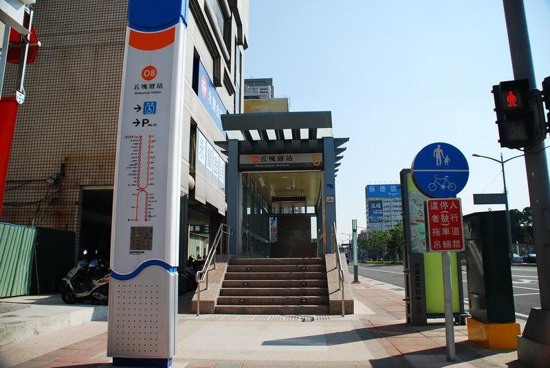 高捷系列-O8五塊厝站