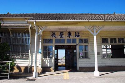 台南後壁火車站