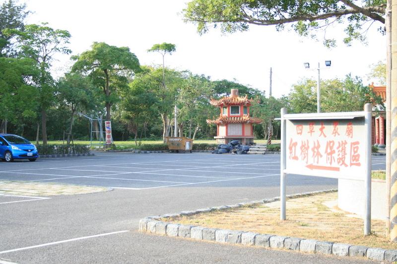 四草大眾廟
