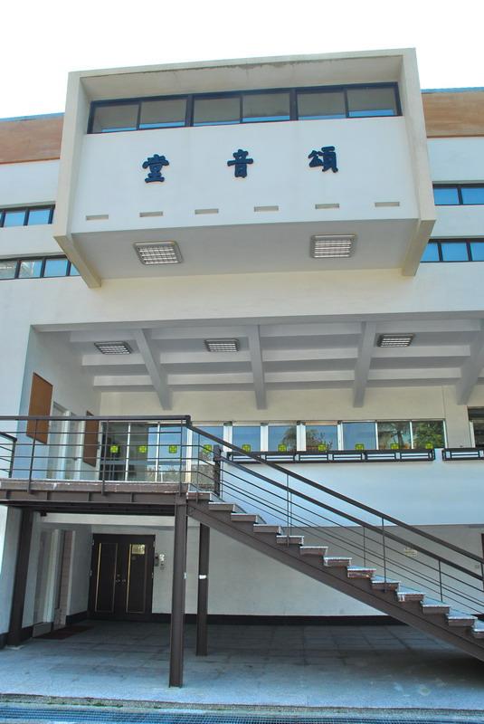台南神學院