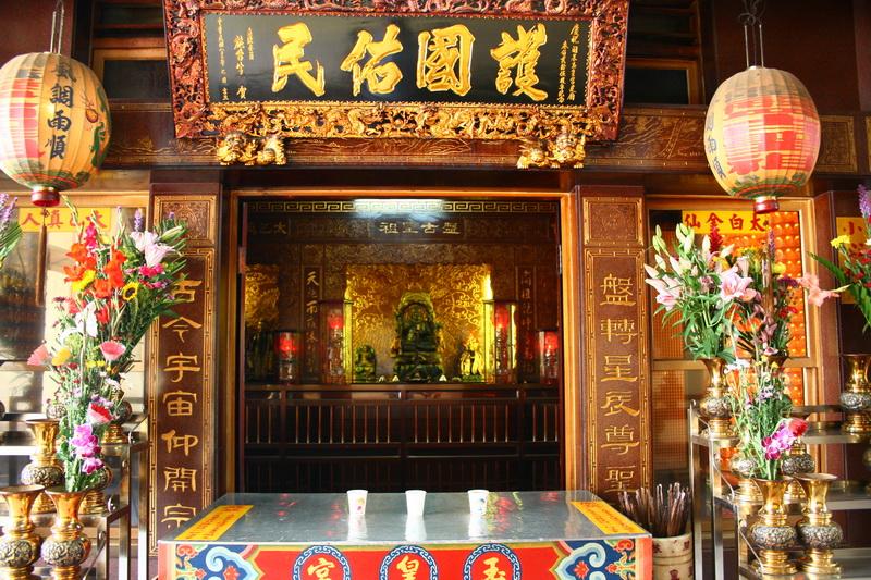 台南開基玉皇宮