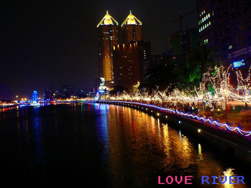 戀戀愛河-五福路段♬